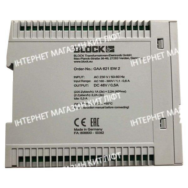 Блок питания привода дверей LEDD OTIS GAA621EW2