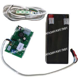 Комплект аварийного освещения КРОТ-5 OTIS ZAA21750S1
