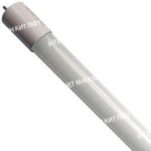 Лампа LED Т8 9W OTIS 600 мм