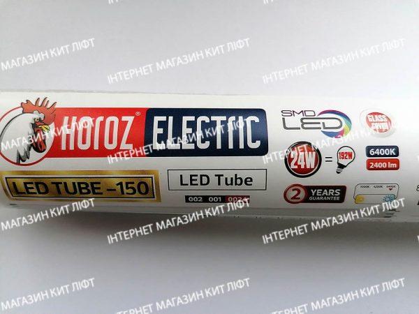 Лампа LED Т8 24W OTIS 1500 мм_фото_1