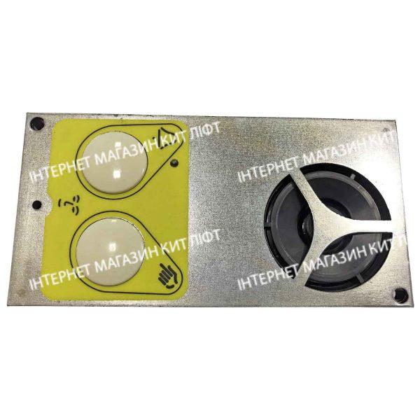 Переговорное устройство Amphitech OTIS FBA512AC7
