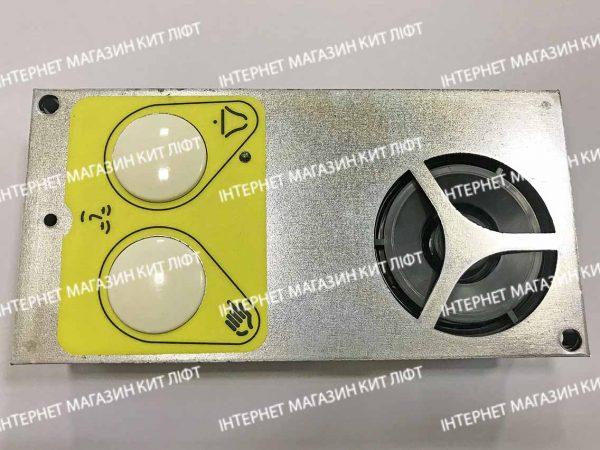 FBA512AC7 - Переговорное устройство Amphitech_фото_1