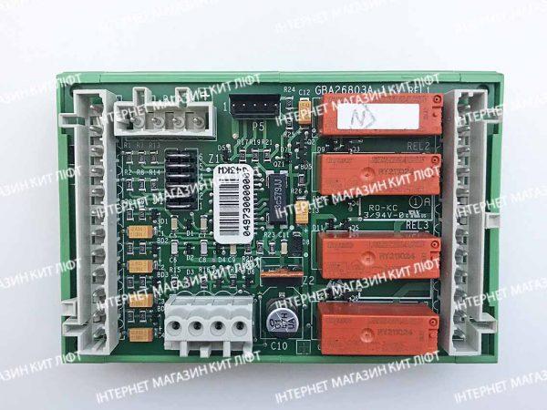 GBA26803A10 - Віддалена станція RS4R