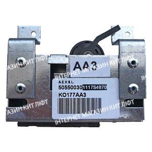 KO177AA3 - выключатель натяжного устройства лифта