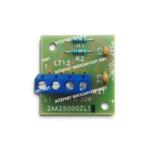 ZAA25000ZL1 - Линейная заглушка лифта